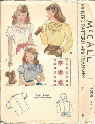 Vintage_pattern_9